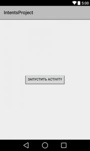 main_activity