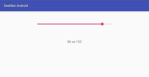 SeekBar in Android example