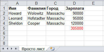 excel file updated with formula