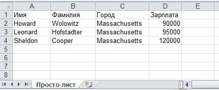Apache POI Excel File.xls