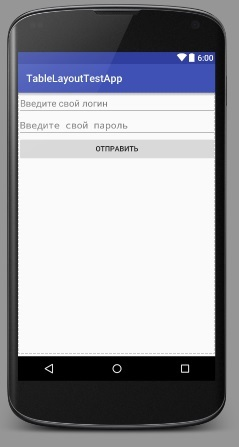 tablelayout with three rows example