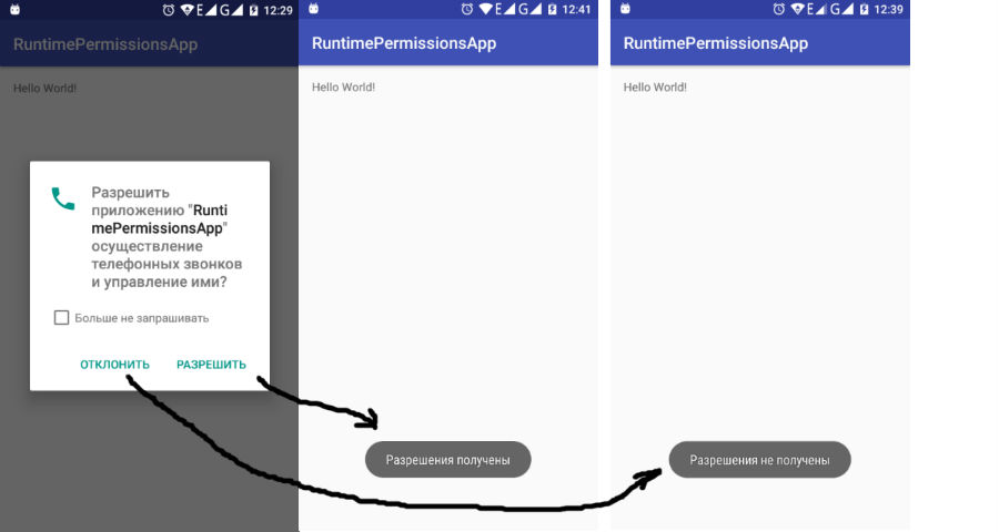 runtime permissions android api 23