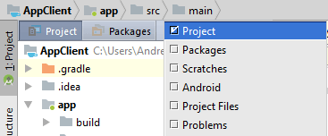 Android to Project view