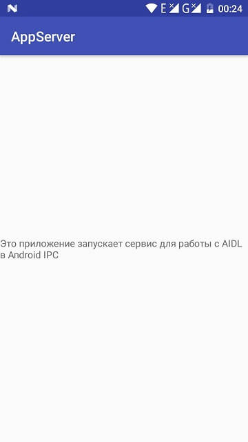 AIDL Service Android IPC